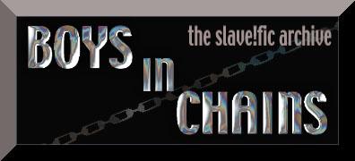 логотип портала Мальчики в цепях и Архива фанфиков о добровольном рабстве'