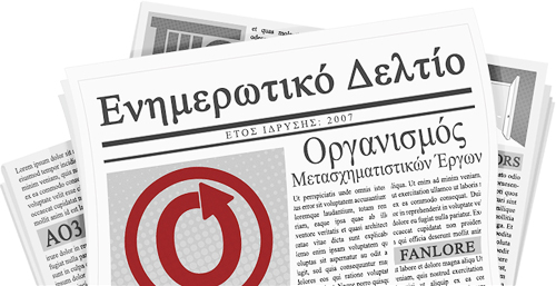 Λάβαρο από τη caitie που δείχνει εφημερίδα με τα ονόματα και τα λογότυπα του OTW και των προγραμμάτων του στις σελίδες της