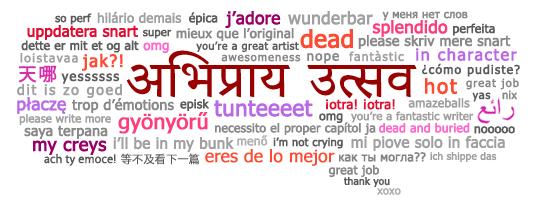 अभिप्राय उत्सव स्पीच बबल बहुभाषिक अभिप्राय वाक्यांशांसह