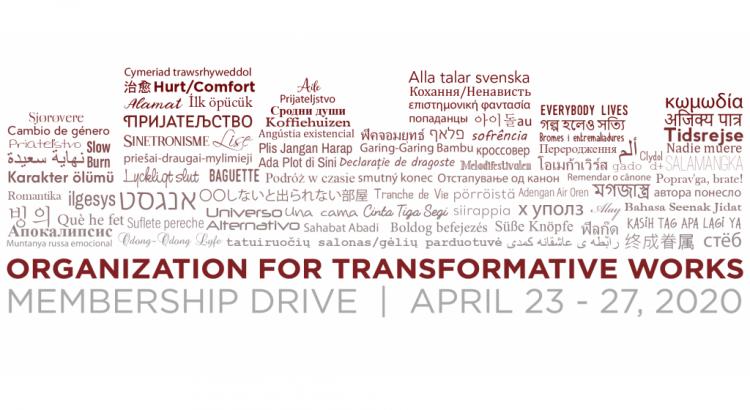 Organization for Transformative Works Membership Drive, April 23–27, 2020