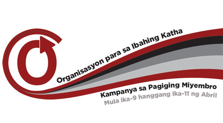 Kampanya para sa pagiging Miyembro ng Organisasyon para sa Ibahing Katha, ika 9–11 ng Abril, 2021